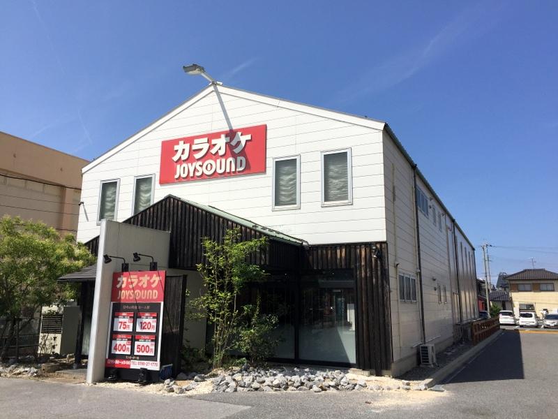 JOYSOUND彦根店