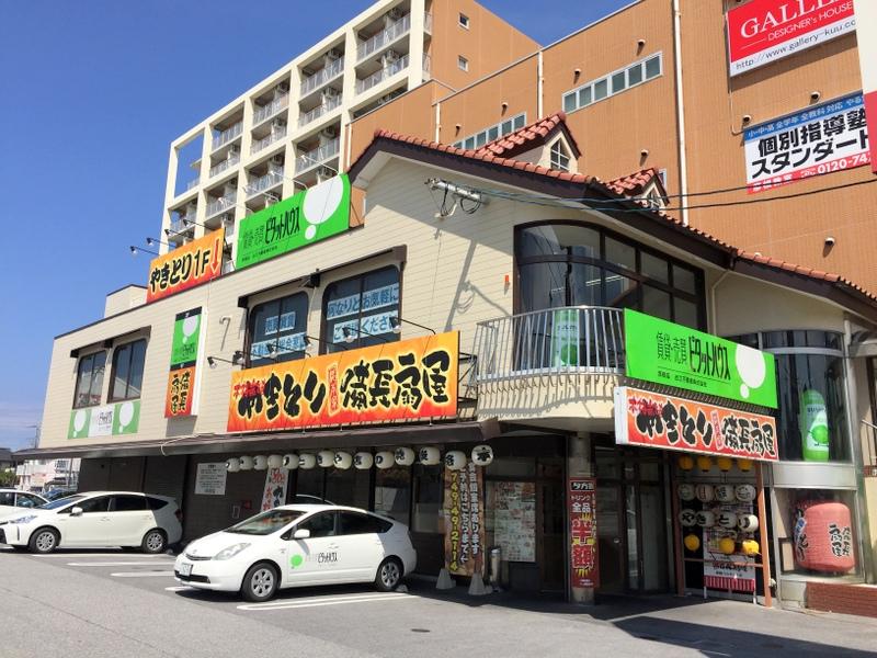 近江不動産株式会社